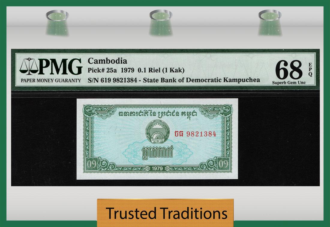 CAMBODIA 5 RIEL 1979 P 29 UNC WITH LITTLE TONE