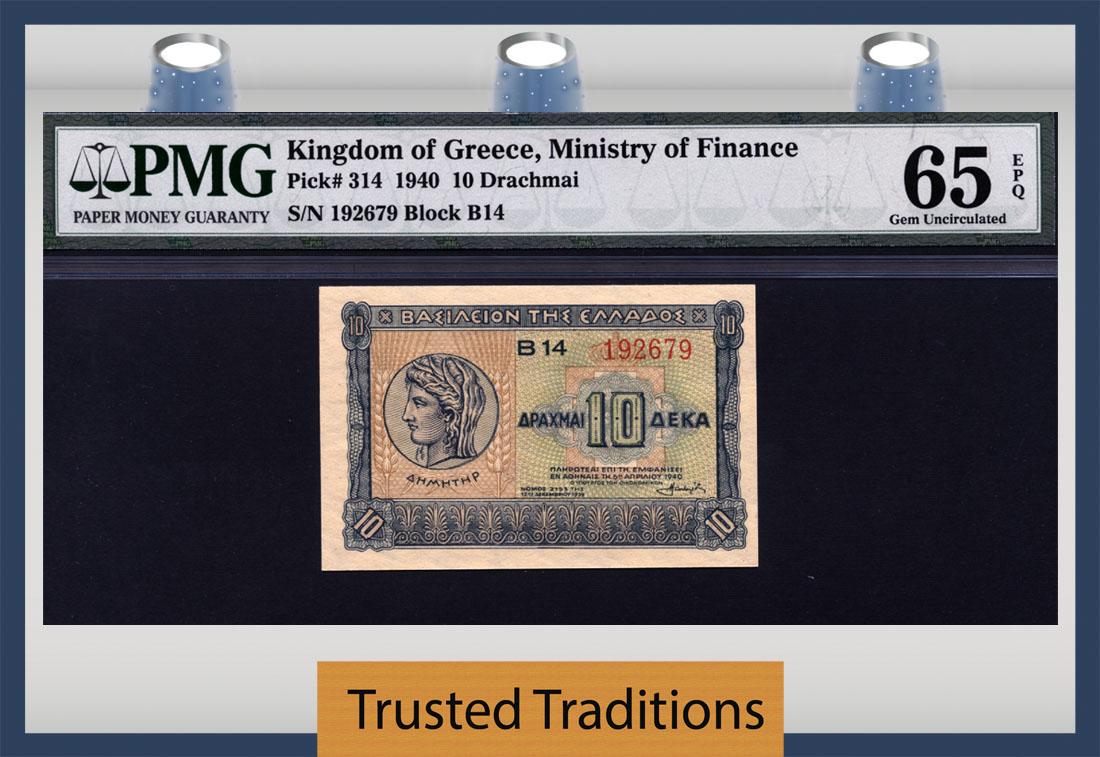SET 6 x Coin Banknotes 1940 1941  UNC Grade drachmai GREECE WWII Europe